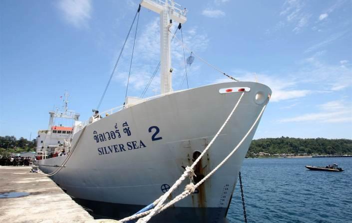 Kapal Silver Sea 2 di Lanal Sabang, Aceh. (dok. kkp.go.id)